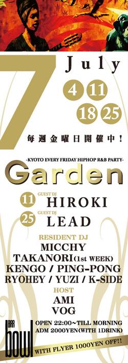 Garden07_front4_2