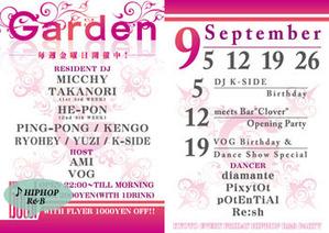 Garden0809