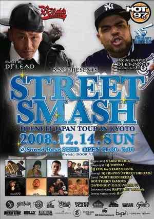Streetsmash_1214f_2